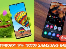 samsung m51 launch in bangladesh techjahaj